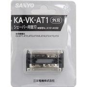 KA-VK-AT1 [シェーバー用替刃(外刃) 6191982859]