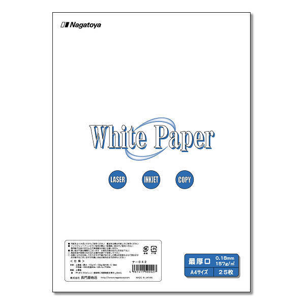 ナ-042 [White Paper A4 最厚口 25枚]