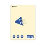ナ-8502 [色上質紙 最厚口 レモン はがきサイズ 50枚]