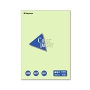 ナ-8506 [色上質紙 最厚口 若草 はがきサイズ 50枚]