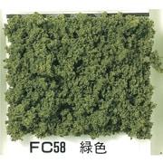 24-320 フォーリッジクラスター 緑色