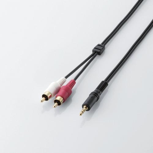 AV-SWR3 [オーディオケーブル ピンプラグ×2-ステレオミニプラグ 3.0m]