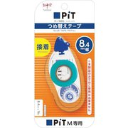 PR-MS8.4 [ピットテープM専用つめ替えテープ 8.4mm 強力接着タイプ]