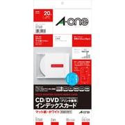 51160 [CD/DVDインデックスカード A4判 変形2面 ホワイト 10シート]
