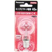 LDS100V36WCK [白熱電球 ミニクリプトン電球 E17口金 100V 40W形(36W) 35mm径 クリア]