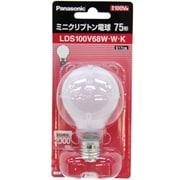 LDS100V68WWK [白熱電球 ミニクリプトン電球 E17口金 100V 75W形(68W) 45mm径 ホワイト]