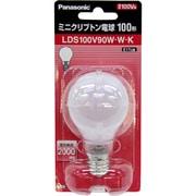 LDS100V90WWK [白熱電球 ミニクリプトン電球 E17口金 100V 100W形(90W) 45mm径 ホワイト]
