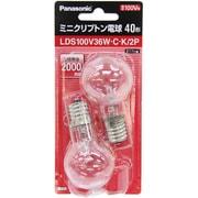 LDS100V36WCK2P [白熱電球 ミニクリプトン電球 E17口金 100V 40W形(36W) 35mm径 クリア 2個入り]