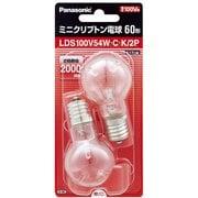 LDS100V54WCK2P [白熱電球 ミニクリプトン電球 E17口金 100V 60W形(54W) 35mm径 クリア 2個入り]