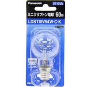 LDS110V54WCK [白熱電球 ミニクリプトン電球 E17口金 110V 60W形(54W) 35mm径 クリア]