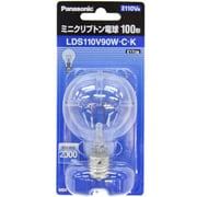 LDS110V90WCK [白熱電球 ミニクリプトン電球 E17口金 110V 100W形(90W) 45mm径 クリア]