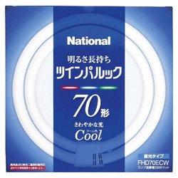 FHD70ECWL (70形/クール色) 「ツインパルックプレミア」 パナソニック 二重環形蛍光ランプ
