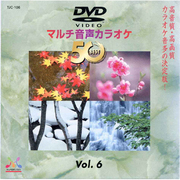 TJC-106 [DVDマルチ音声カラオケ BEST50 Vol.6]