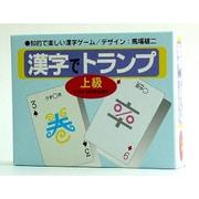 漢字でトランプ 上級 [おもちゃ]