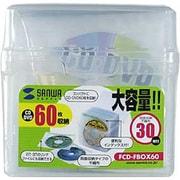 FCD-FBOX60 [CD/DVDケース 不織布30枚付 60枚収納]