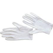 E-5070 [整理用手袋(2双入)]