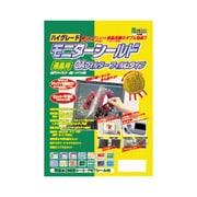 KHF69-14 [液晶用OAフィルター フィルムタイプ 14.1型]