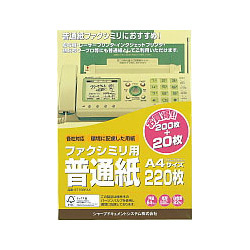 ST156FAX [FAX用普通紙 (A4サイズ・220枚入)]