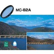 MC-82A 46MM [色温度変更フィルター]