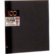 アH-DFR-5-D [100年台紙 フリー替台紙 デミサイズ ブラック]