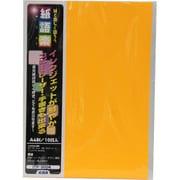 ITP-5004 黄橙 イルミOAIJ蛍光 A4(10) [蛍光用紙]