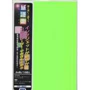 ITP-5007 緑 イルミOAIJ蛍光 A4(10) [蛍光用紙]