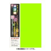 ITP-5700 アソート イルミOAIJ蛍光 A4(7) [蛍光用紙]