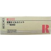 307862 [定着オイルユニット タイプ6000]