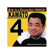 KACA0149 KAWATO VOICE (川藤ボイス) [サンプリング音源]