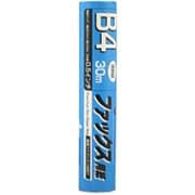 FX-B30S [ファックス感熱ロール B4 30m 0.5インチ]