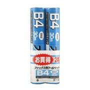 FX-B30S-2RP [感熱記録ロール紙 B4 30m 0.5インチ 2本入]