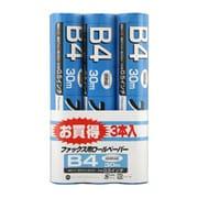 FX-B30S-3RP [感熱記録ロール紙 B4 30m 0.5インチ 3本入]