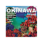 KACA0150 OKINAWA ISLAND SOUND [サンプリング音源]