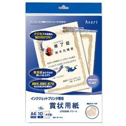 SP1413 [インクジェットプリンタ専用 賞状用紙 A4 タテ型 12枚 クリーム]