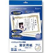SP401 [賞状IJ ホワイト B4-1ヨコ(12)]