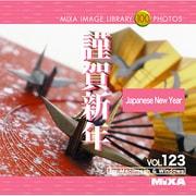 MIXA Image Library Vol.123 謹賀新年 for Win&Mac [Windows/Mac]