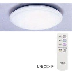 DRC-8649ER [シーリング リモコン付]