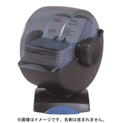 IRBC400C ロ-ロデックス400C