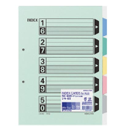 シキ-60 仕切カード