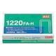 マックス針 MS91176 1220FA-H 1セット(5箱)