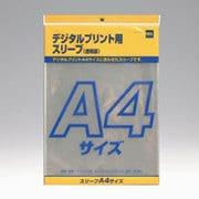 32993 [スリーブ/プリント用 A4 透明(30枚入)]