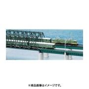 10-428 [Nゲージ 「つばめ」青大将 7両基本セット 2020年5月再生産]