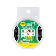 1175 [配線コード AV1.25sq 5m 黒]