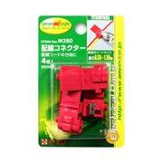 M280 [配線コネクター AV(S)0.35~1.30sq 4個]