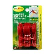 E488 [配線コネクター AV(S)0.50~0.85sq 4個]