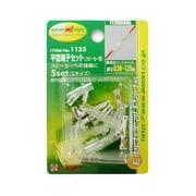 1133 [平型端子 スピーカー用 AV(S)0.50-1.25sq Sサイズ 5セット]
