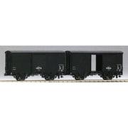 HOゲージ 1-812 ワム90000  (2両入) [2021年7月再生産]