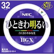 FCL32EX-D/30-X [丸形蛍光灯 ライフルックHGX 昼光色 32形(30W)]