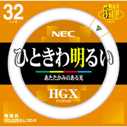 FCL32EX-L/30-X [丸形蛍光灯 ライフルックHGX 電球色 32形(30W)]