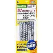 FA-TFMV323 [富士通 FMV-KB323キーボード用カバー]